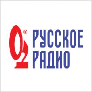 Русское радио Анапа